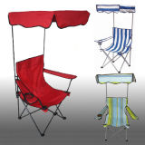 Folding Chair with Sunshelter Canopy