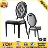Middle East PU Leather Aluminium Banquet Wedding Chairs for Hotel