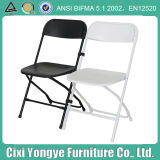White and Black Poly Plastic Folding Chair for Weddings