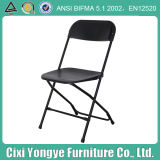 Black Metal Frame Plastic Folding Chair for Wedding Events