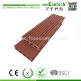High Tensile Strength WPC (Wood Plastic Composite) Outdoor Decking (HD140H25-C)