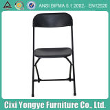 Black Metal Folding Chair with Plastic Seating