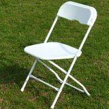 White Plastic Folding Chairs for Wedding