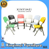 Wholesale Cheap Modern Outdoor Plastic Used Folding Chairs
