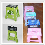 CE Plastic Folded Stool for Outerdoor Fishing Home