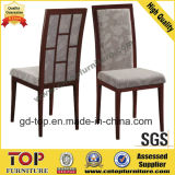 China Imitate Wood Hotel Metal Dining Chair
