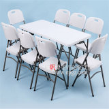 Dining Furniture Plastic Folding Tables and Chairs